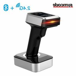 Alacrity 2D 1D Wireless Barcode Scanner with Display Screen,