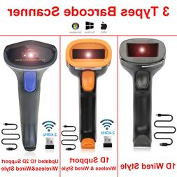 USB Wired/2.4Ghz Wireless Barcode Scanner - Automatic 1D & 2