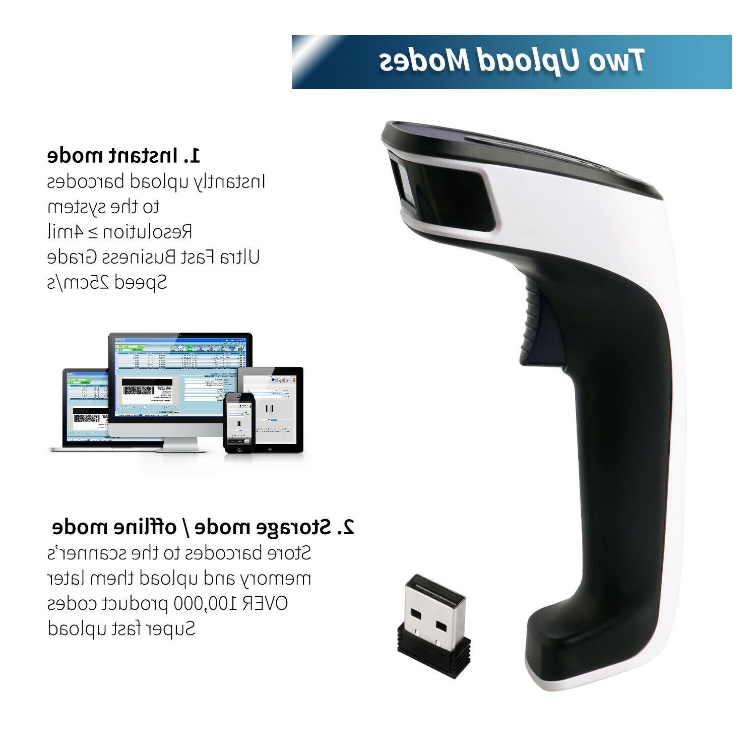 1D/2D Bluetooth Barcode Scanner: Handheld, QR Reader