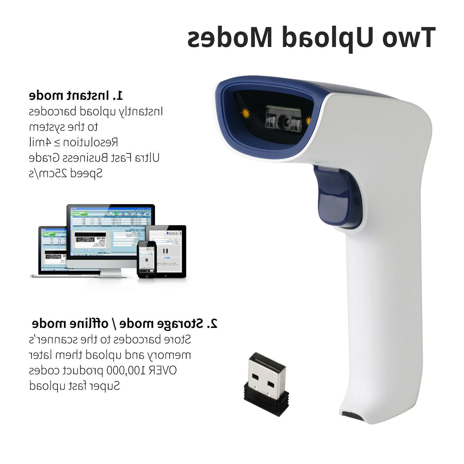 1D Scanner: 3-in-1 BarCode