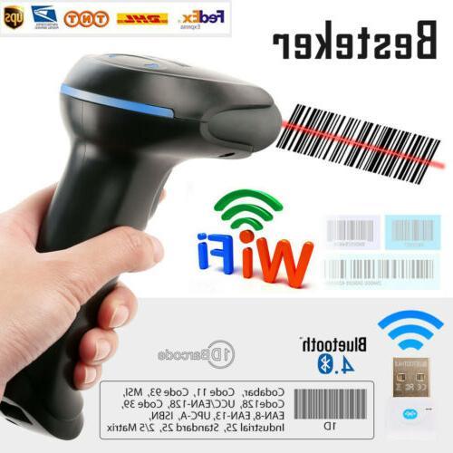 Bluetooth Barcode Bar