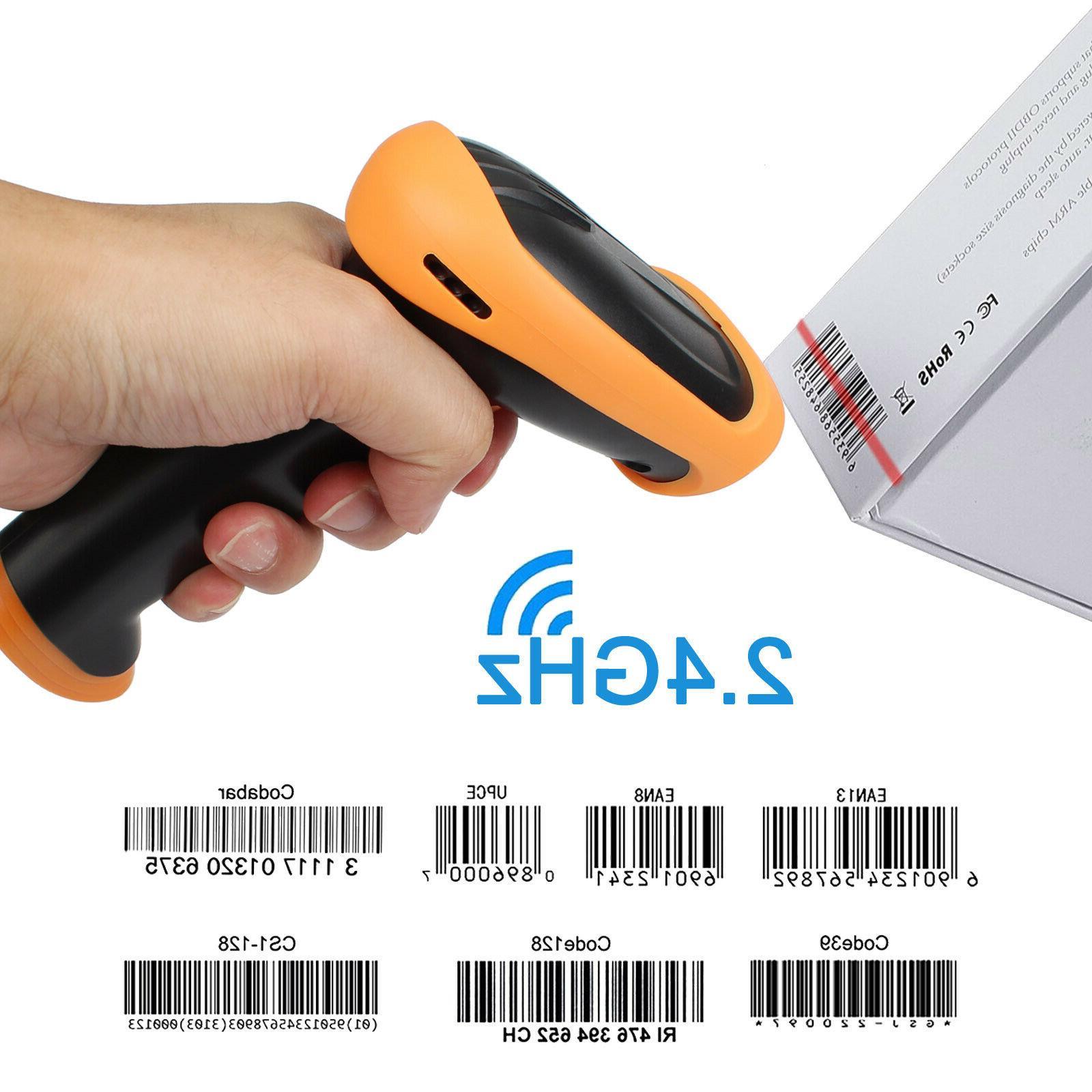 cordless laser barcode scanner bar code wireless
