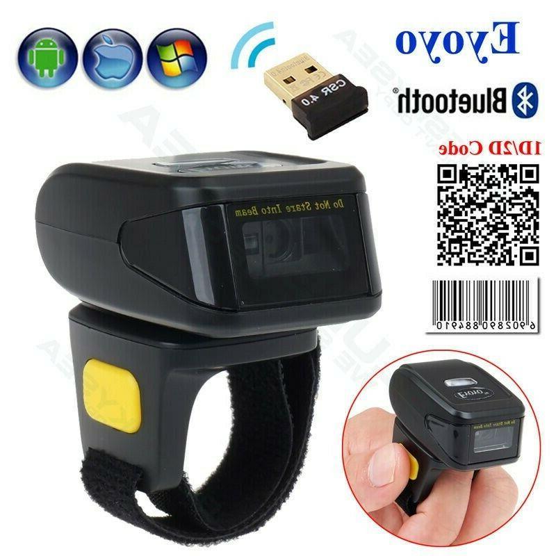 handheld 1d 2d qr barcode scanner reader