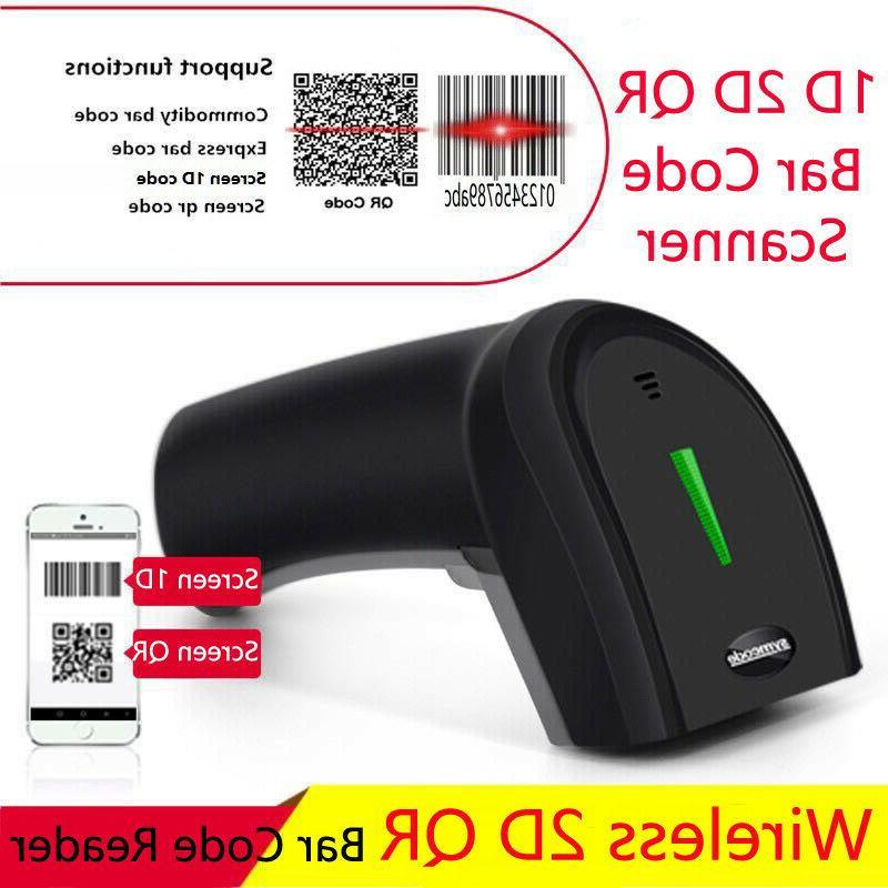 handheld 2 4ghz wireless barcode scanner 1d