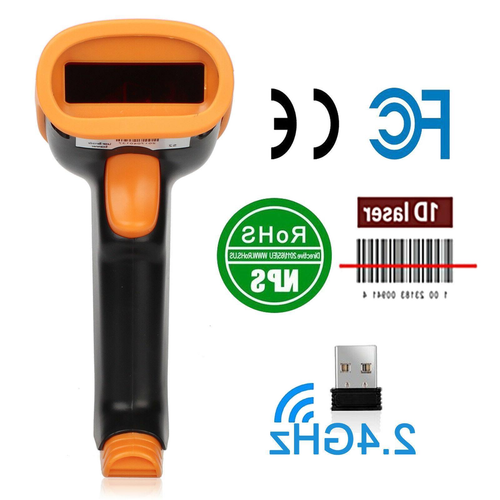 laser usb wireless bluetooth barcode scanner