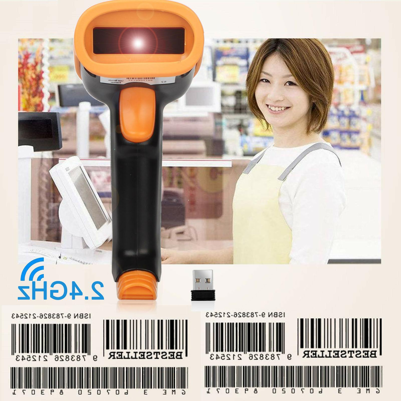 portable laser barcode scanner reader bar code
