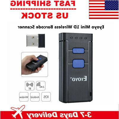 wireless bluetooth barcode laser scanner