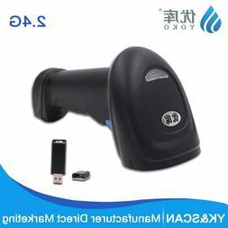 Wireless 2D/QR/1D <font><b>cordless</b></font> <font><b>Barc